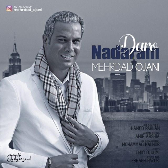 Mehrdad Ojani – Daro Nadaram