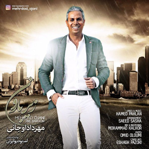 Mehrdad Ojani – Zire Baroon