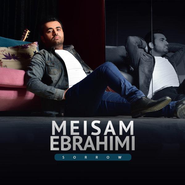 Meysam Ebrahimi – Gham