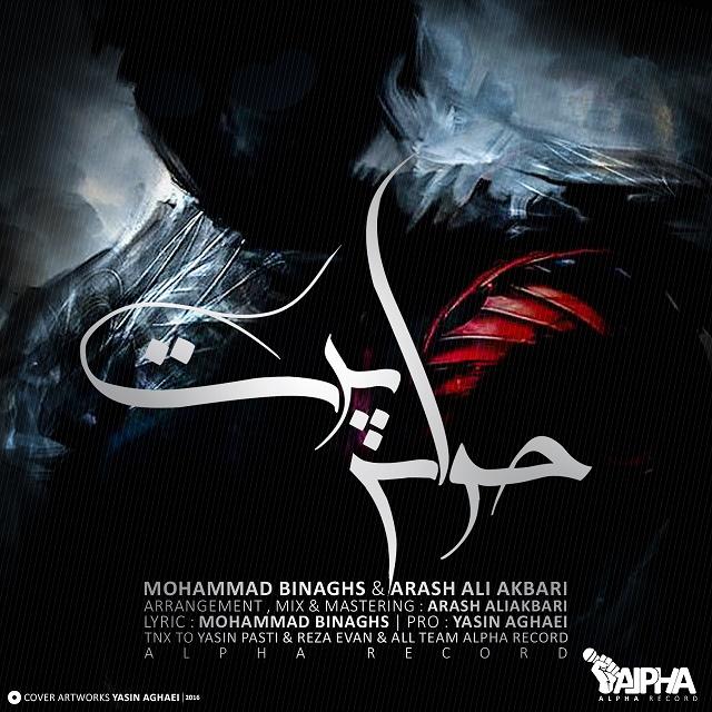 Mohammad Binaghs – Havas Part (Ft Arash Aliakbari)