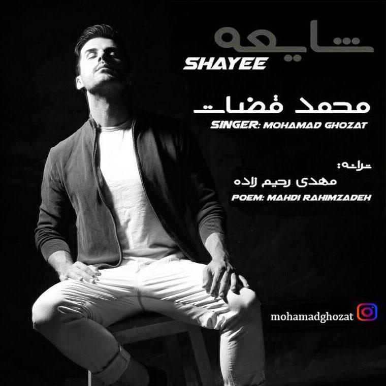 Mohamad Ghozat – Shayee