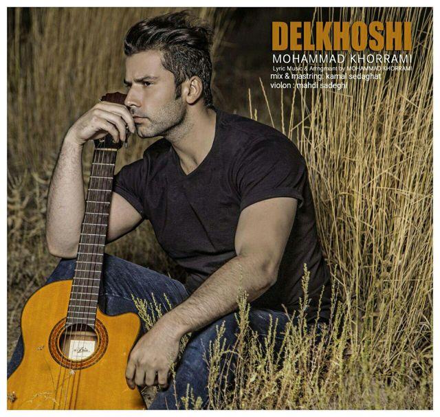 Mohammad Khorrami – Delkhoshi