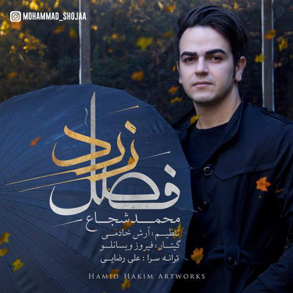 Mohammad Shojaa – Fasle Zard
