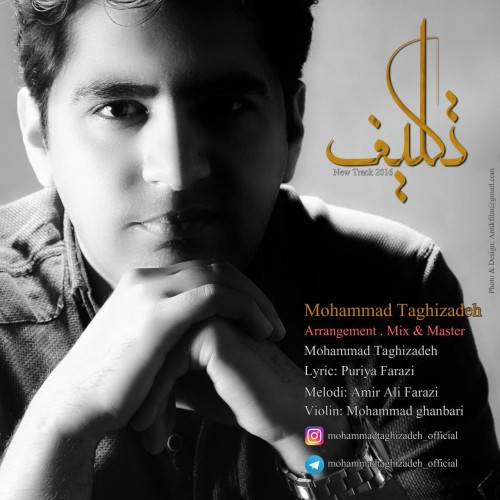 Mohammad Taghizadeh – Taklif