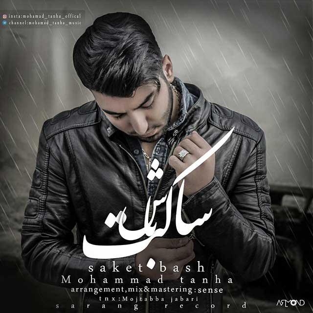 Mohammad Tanha – Saket Bash