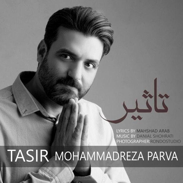 Mohammadreza Parva – Tasir