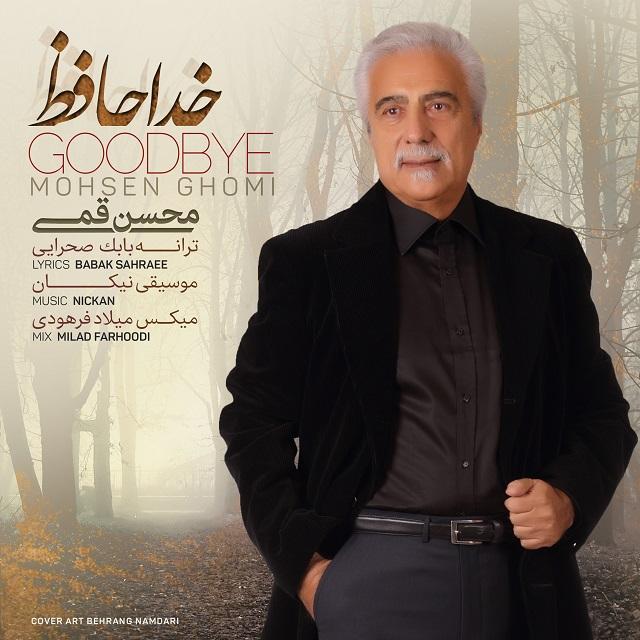 Mohsen Ghomi – Khodahafez