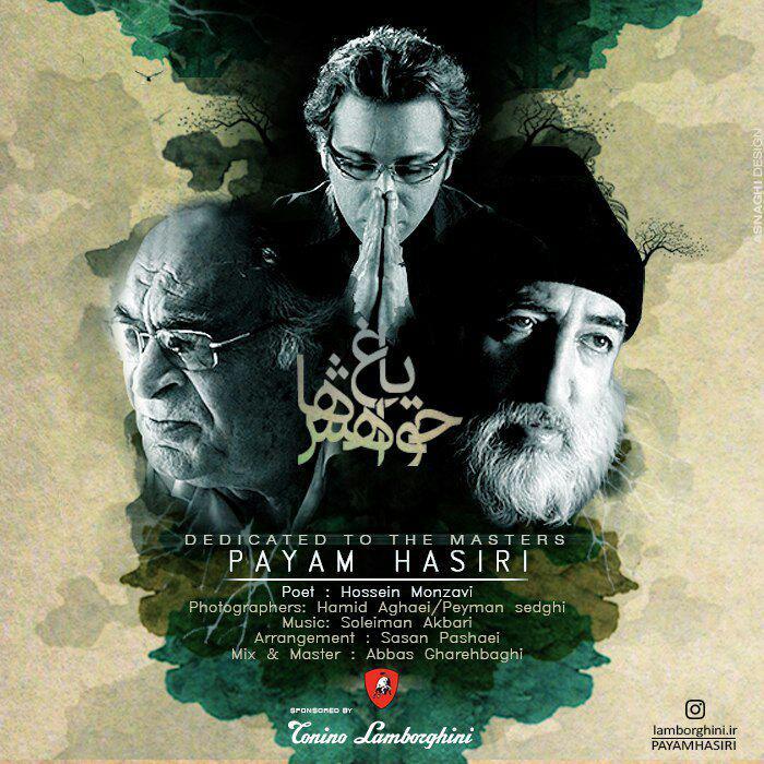 Payam Hasiri – Baghe Khahesh Ha