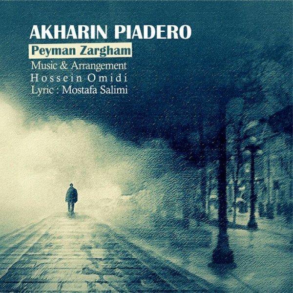 Peyman Zargham – Akharin Piadero