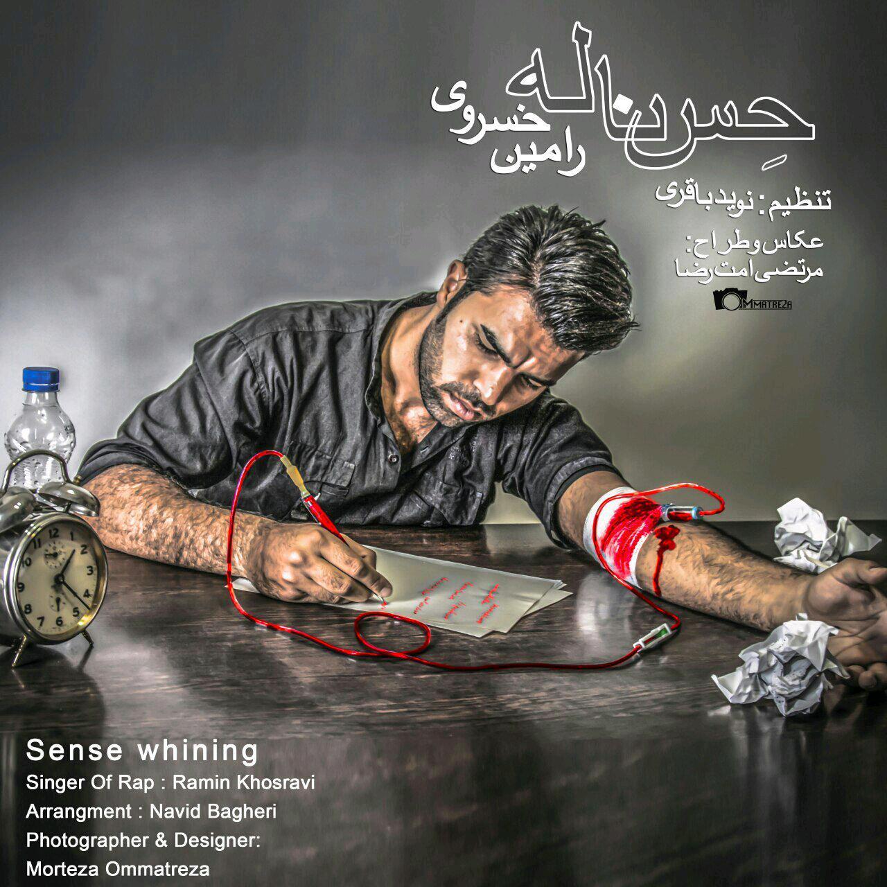 Ramin Khosravi – Sense Whining
