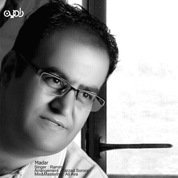 Ramin Choobdaran – Madar