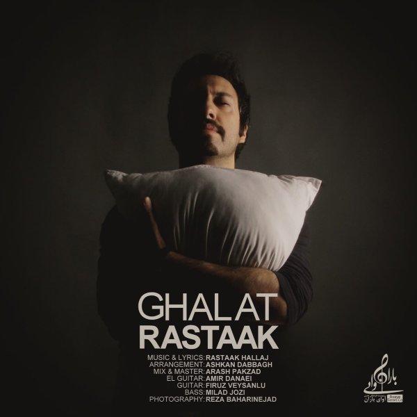 Rastaak – Ghalat