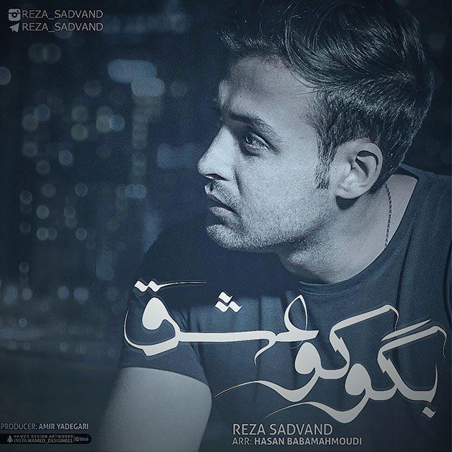 Reza Sadvand – Bego Ko Eshgh