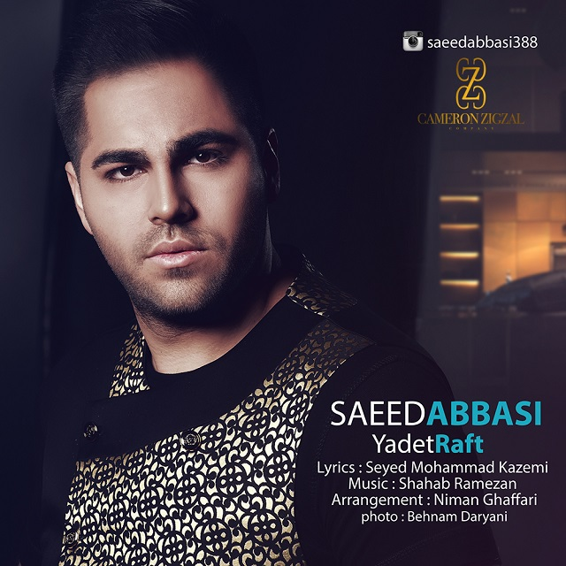 Saeed Abbasi – Yadet Raft