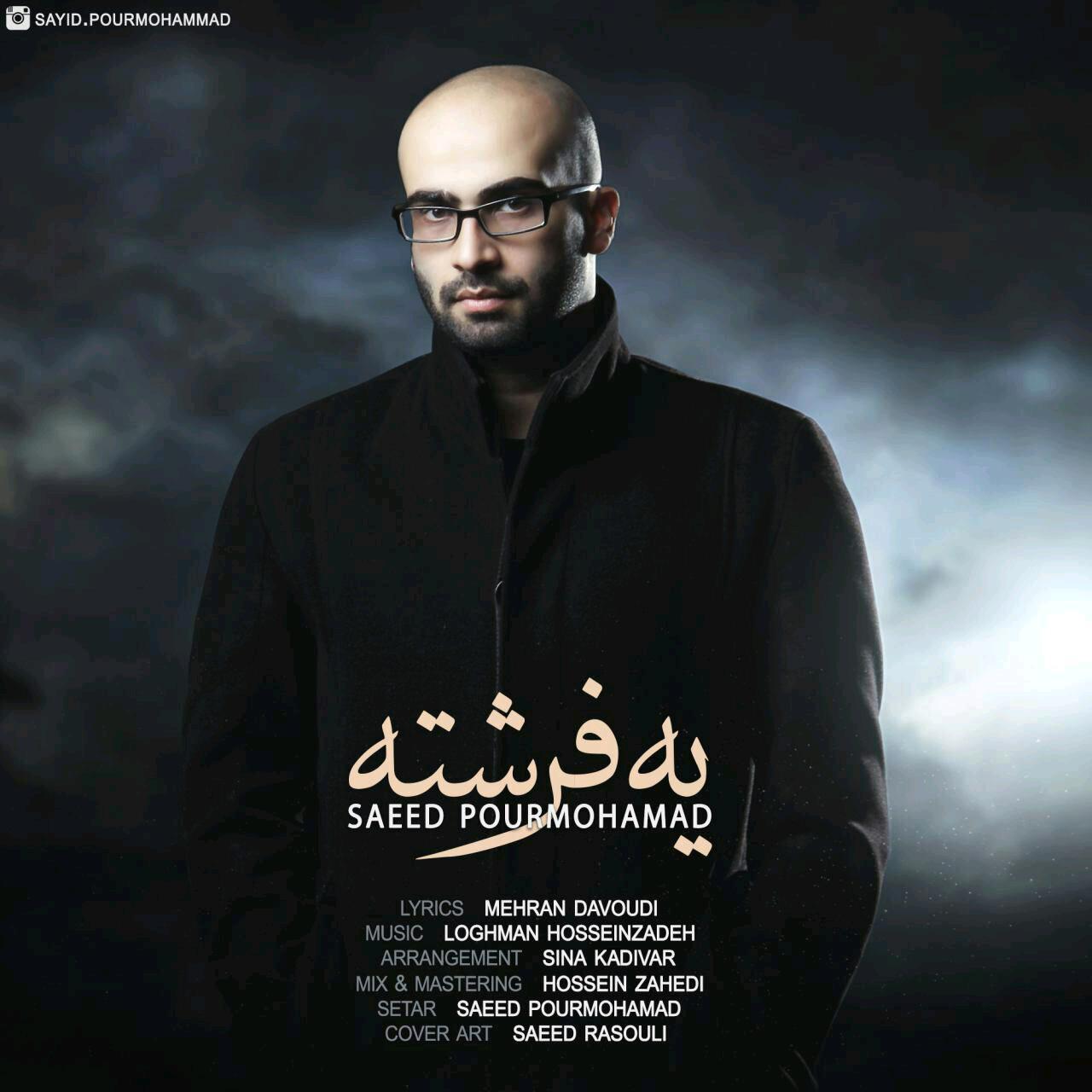 Saeed Pourmohamad – Ye Fereshteh
