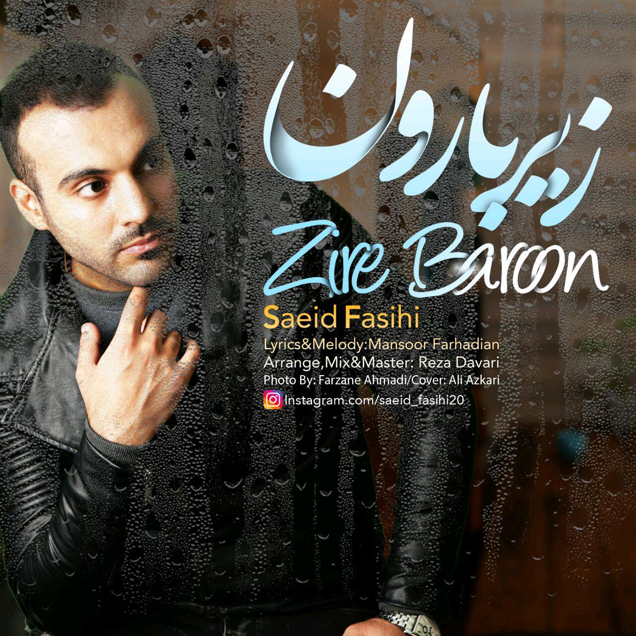 Saeid Fasihi – Zire Baroon