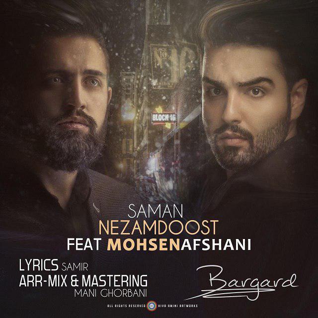 Saman Nezam Doost – Bargard (Ft Mohsen Afshani)