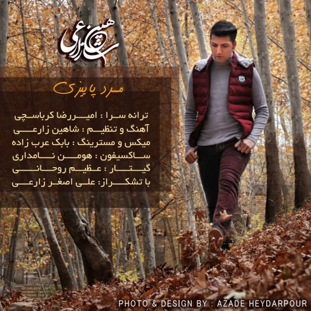 Shahin Zarei – Marde Paeeizi
