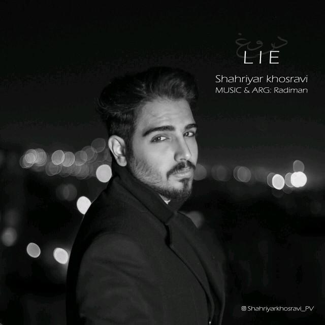 Shahriyar Khosravi – Lie