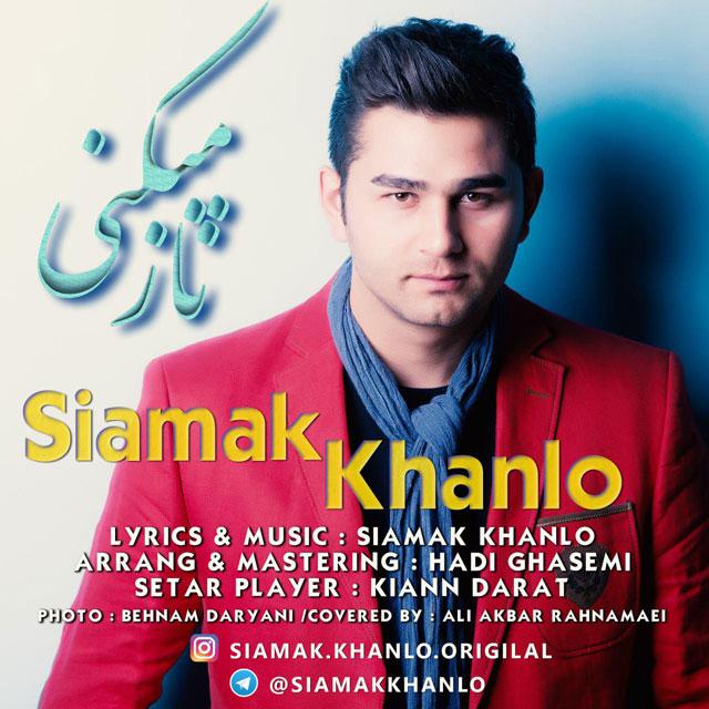 Siamak Khanloo – Naz Mikoni