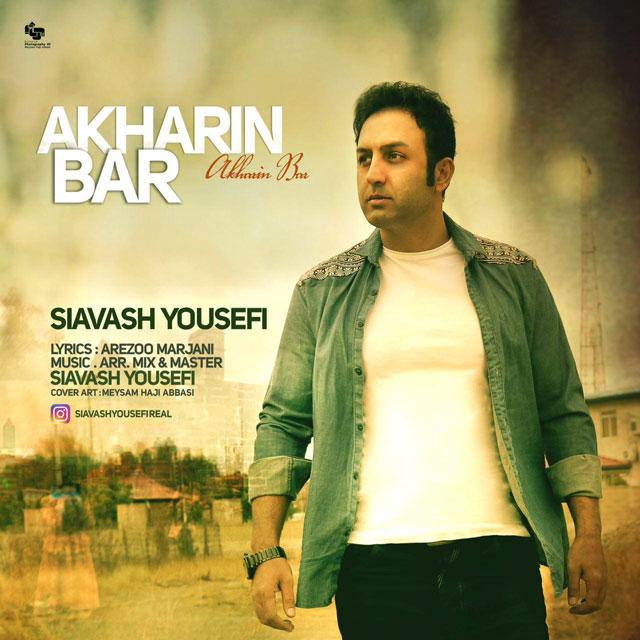 Siavash Yousefi – Akharin Bar