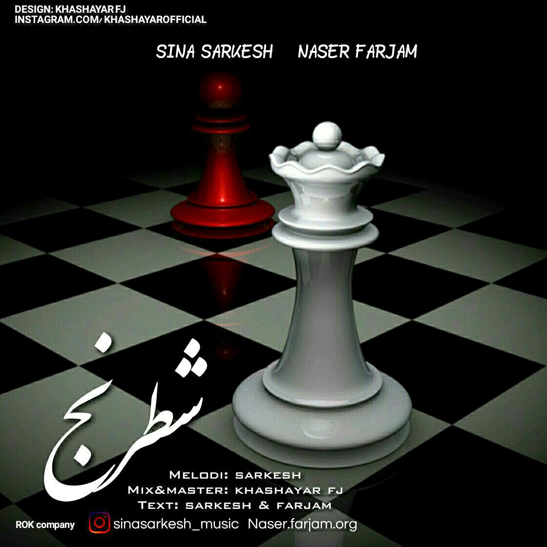Sina Sarkesh Ft Naser Farjam – Shatranj