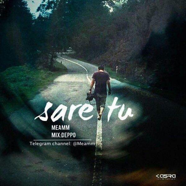 Meam – Sare To
