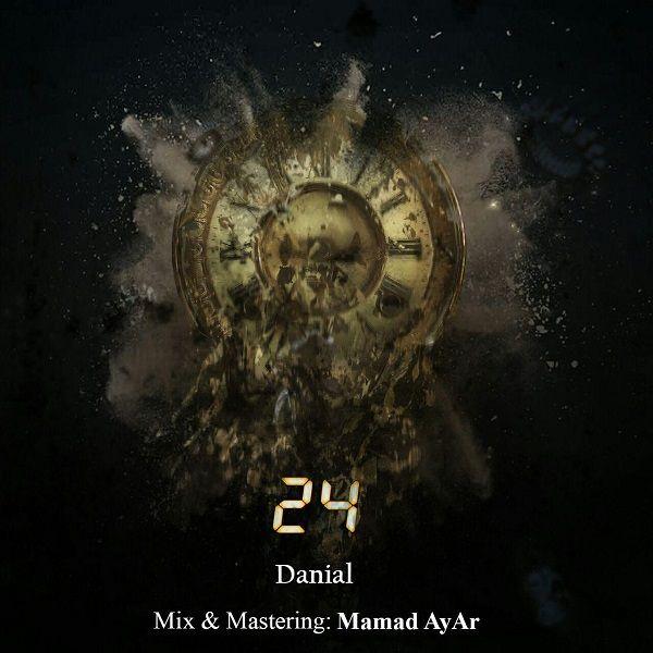 Daniall – 24