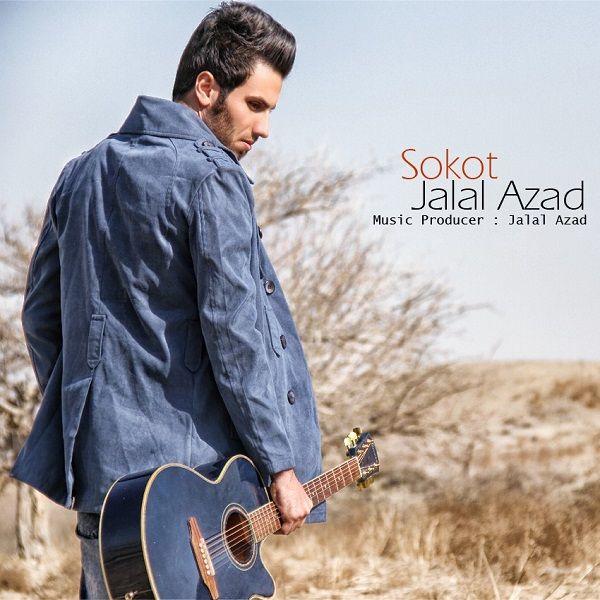 Jalal Azad – Sokoot