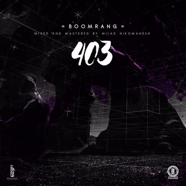 Boomrang – 403