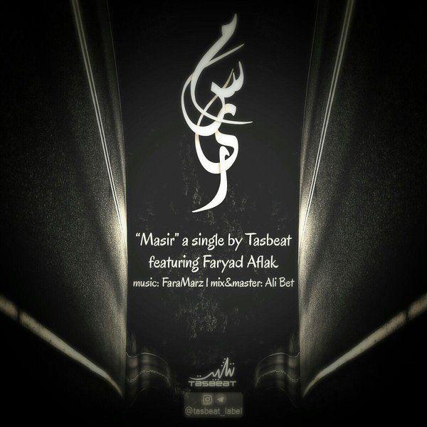 Tasbeat – Masir (Ft Faryad Aflak)