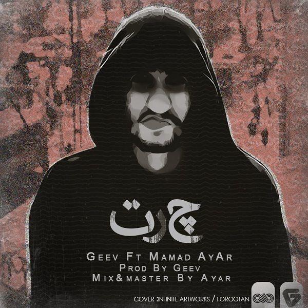 Mamad AyAr – Chert (Ft Geev)