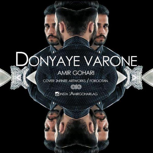 Amir Gohari – Donyaye Varoone