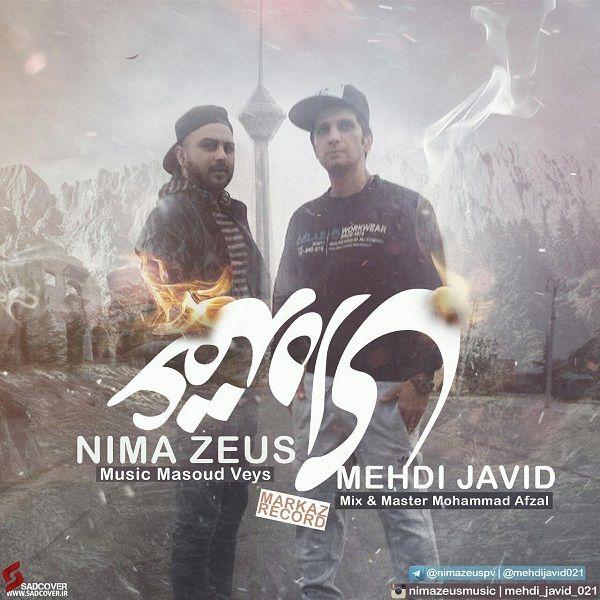 Nima Zeus – Oghdei (Ft Mehdi Javid)