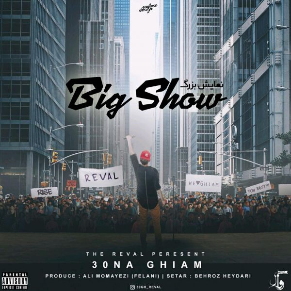 30na Ghiam – Big Show