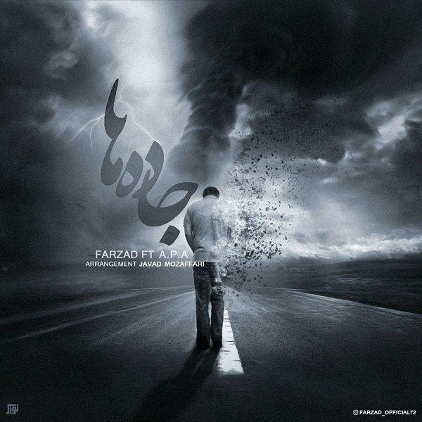 Farzad – Jadeha