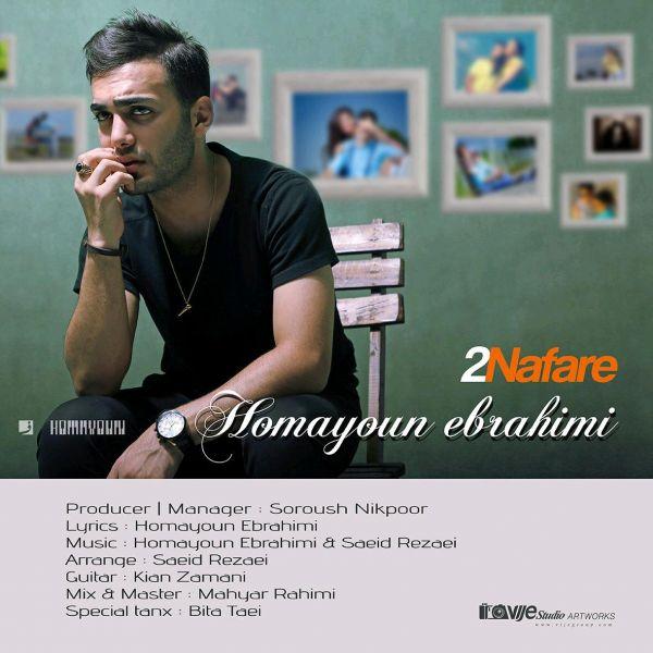 Homayoun Ebrahimi – 2 Nafare