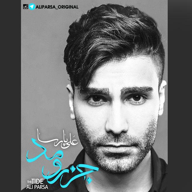 Ali Parsa – Jazro Mad