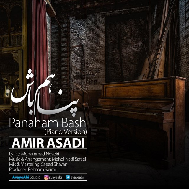 Amir Asadi – Panaham Bash (Piano Version)