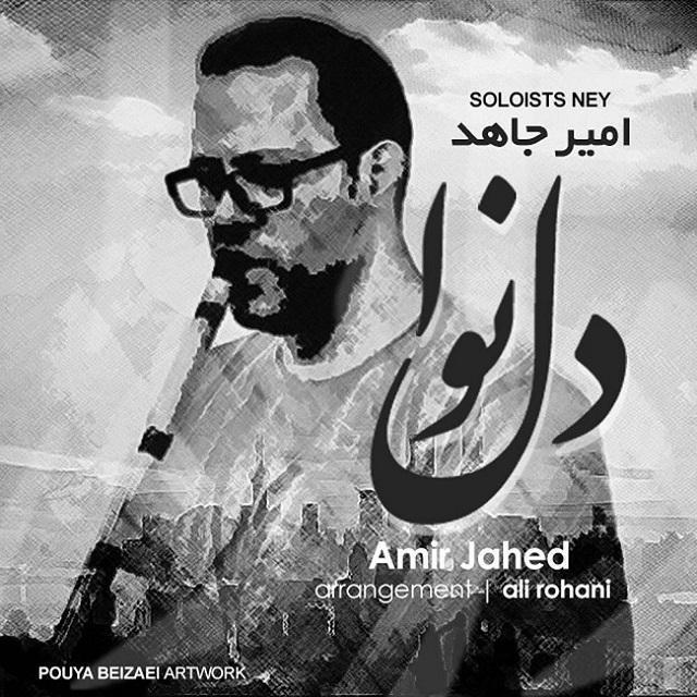 Amir Jahed – Del Nava