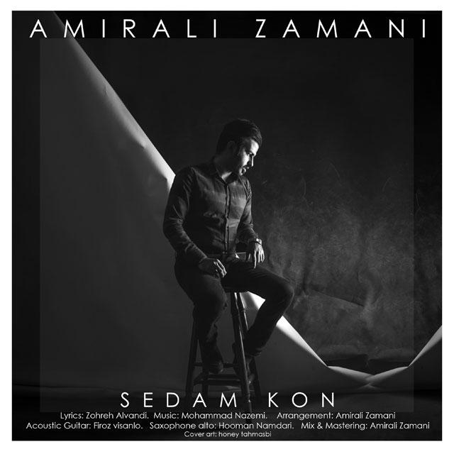 Amirali Zamani – Sedam Kon