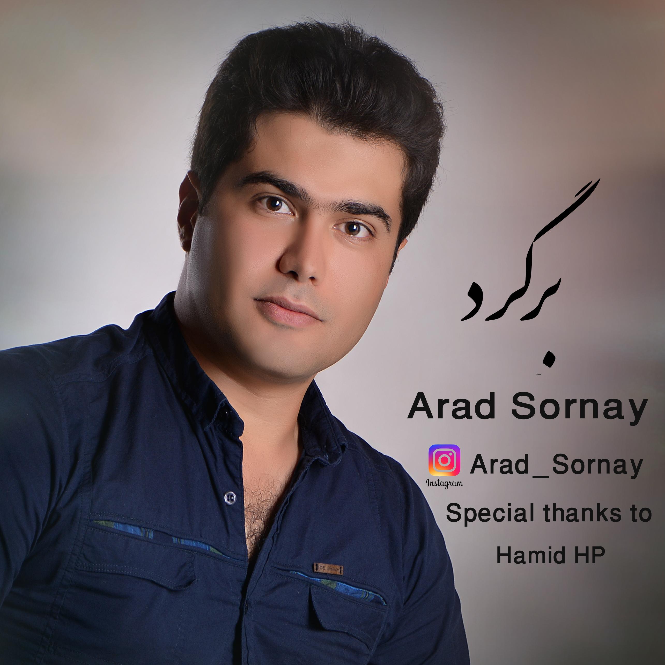 Arad Sornay – Bargard