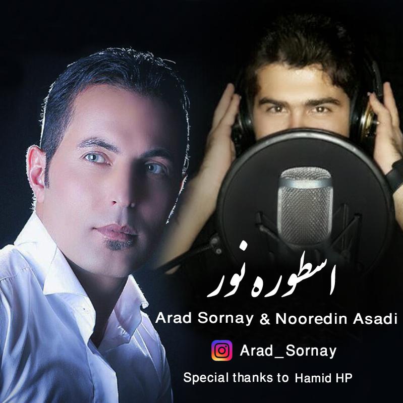Arad Sornay – Osture Noor ( Ft Nooredin Asadi )