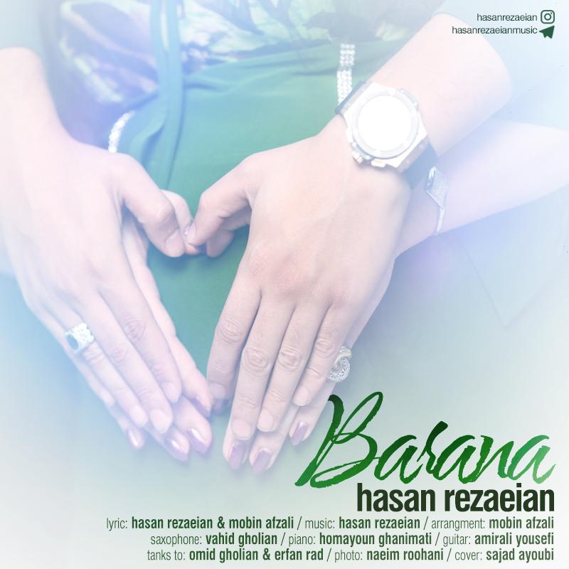 Hasan Rezaeian – Barana
