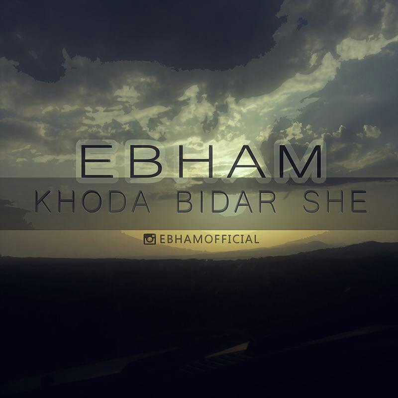 Ebham – Khoda Bidar She