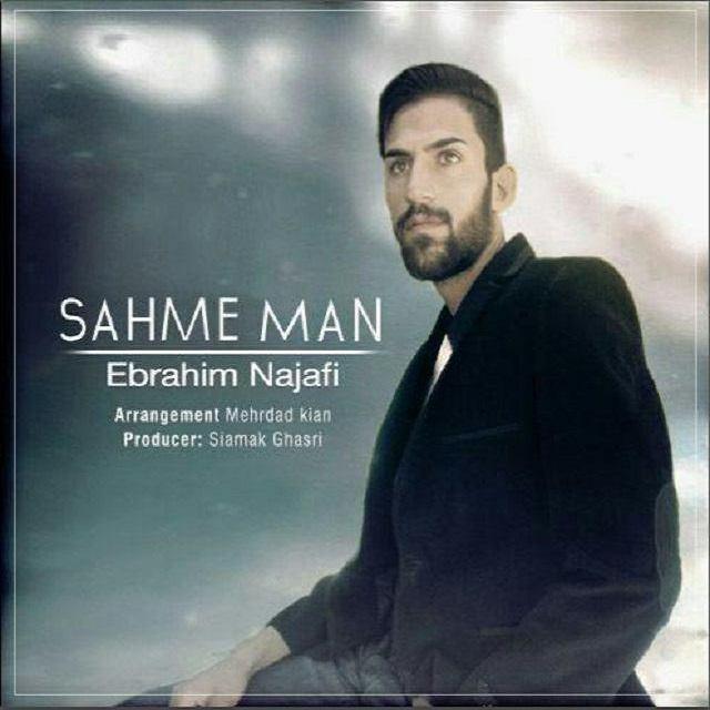 Ebrahim Najafi – Sahme Man