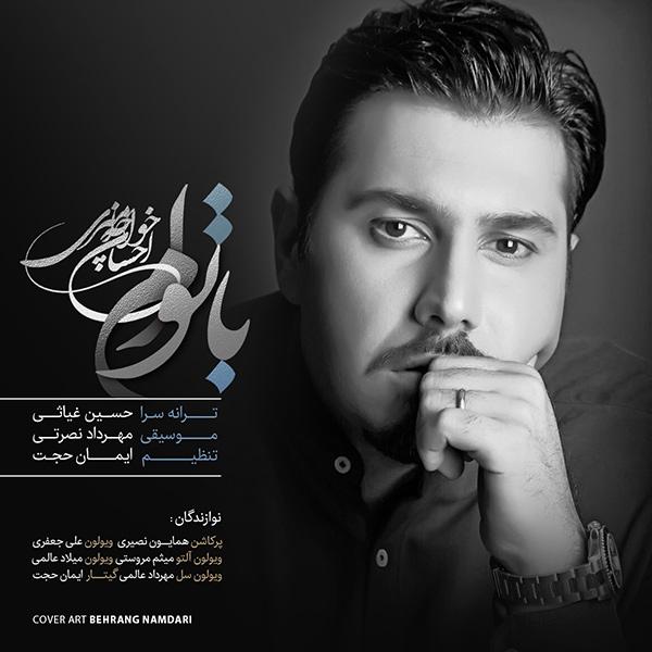 Ehsan Khajeh Amiri – Ba Toam