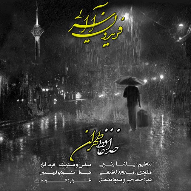 Fereydoun Asraei – Khodahafez Tehran