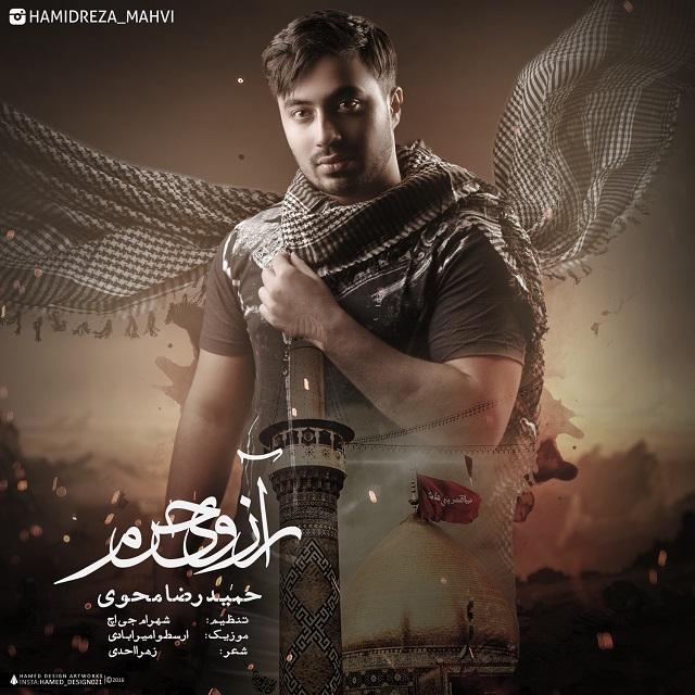 Hamidreza Mahvi – Arezooye Haram