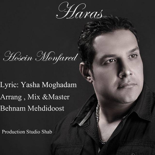 Hosein Monfared – Haras